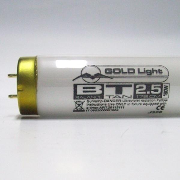 Immagine di Gold Light BT2.5 160 W